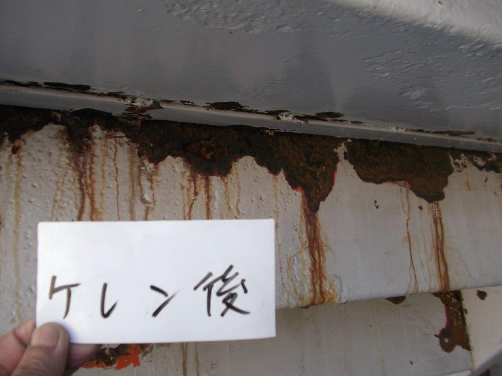 鉄製の階段の塗装工事|埼玉県さいたま市緑区のT様邸にて塗り替えリフォーム