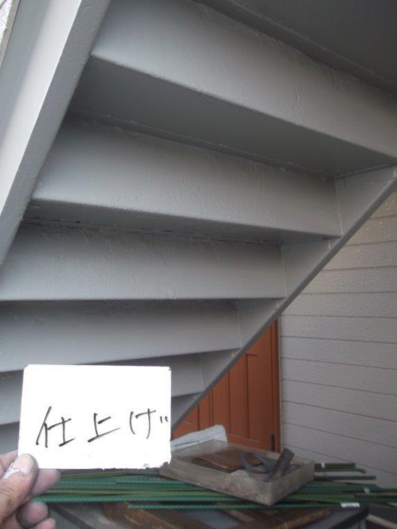 鉄製の階段の塗装工事 埼玉県さいたま市緑区のT様邸にて塗り替えリフォーム