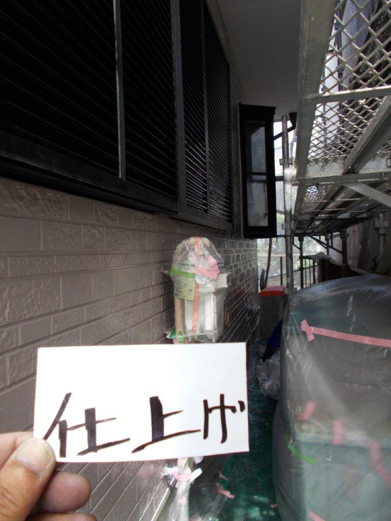 外壁・屋根・付帯部の塗装工事|埼玉県さいたま市桜区下大久のH様邸にて塗り替えリフォーム