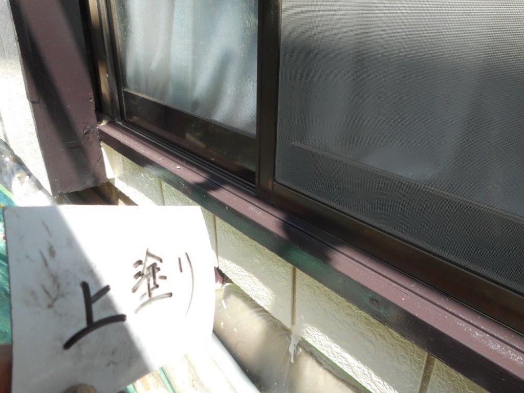 外壁・屋根・付帯部の塗装工事と屋根葺き替え工事 埼玉県さいたま市桜区上大久保のY様邸にて塗り替えリフォーム