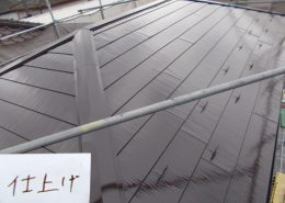 金属屋根の塗装工事