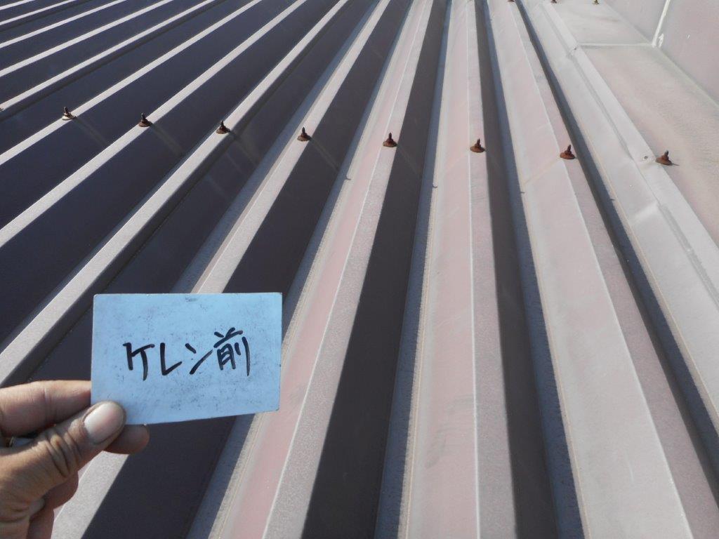 折板屋根の板金塗装工事 埼玉県川口の某薬局の施工事例