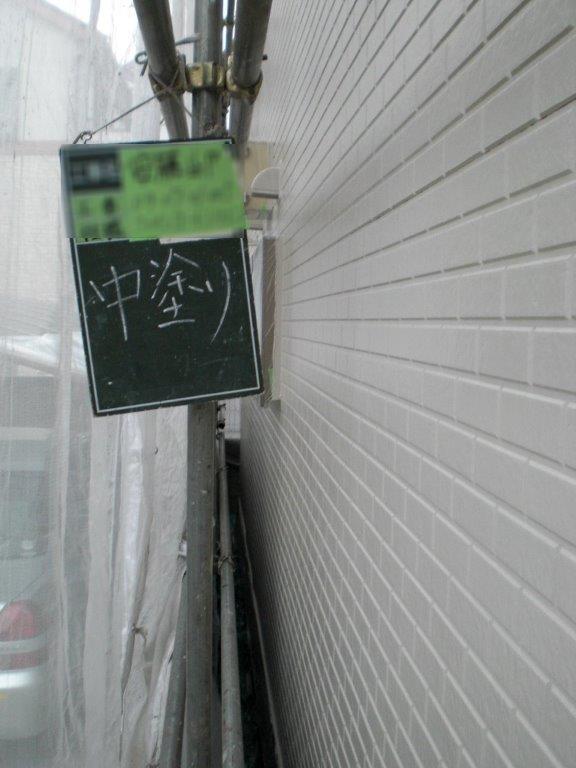 外壁・付帯部の塗装工事|埼玉県さいたま市浦和区のA様邸にて塗り替えリフォーム