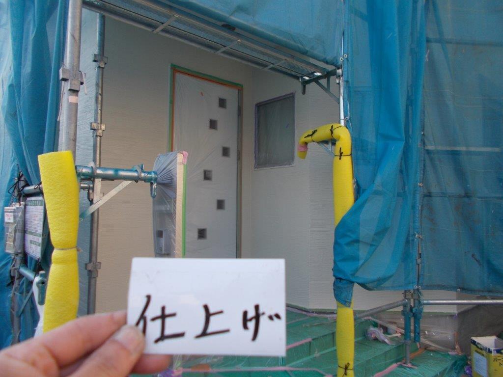外壁の上塗り塗装(仕上げ)