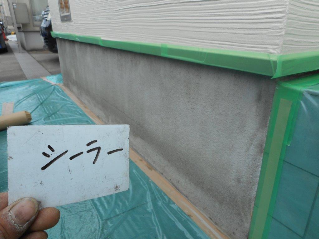 基礎の下塗り塗装(シーラー塗布)