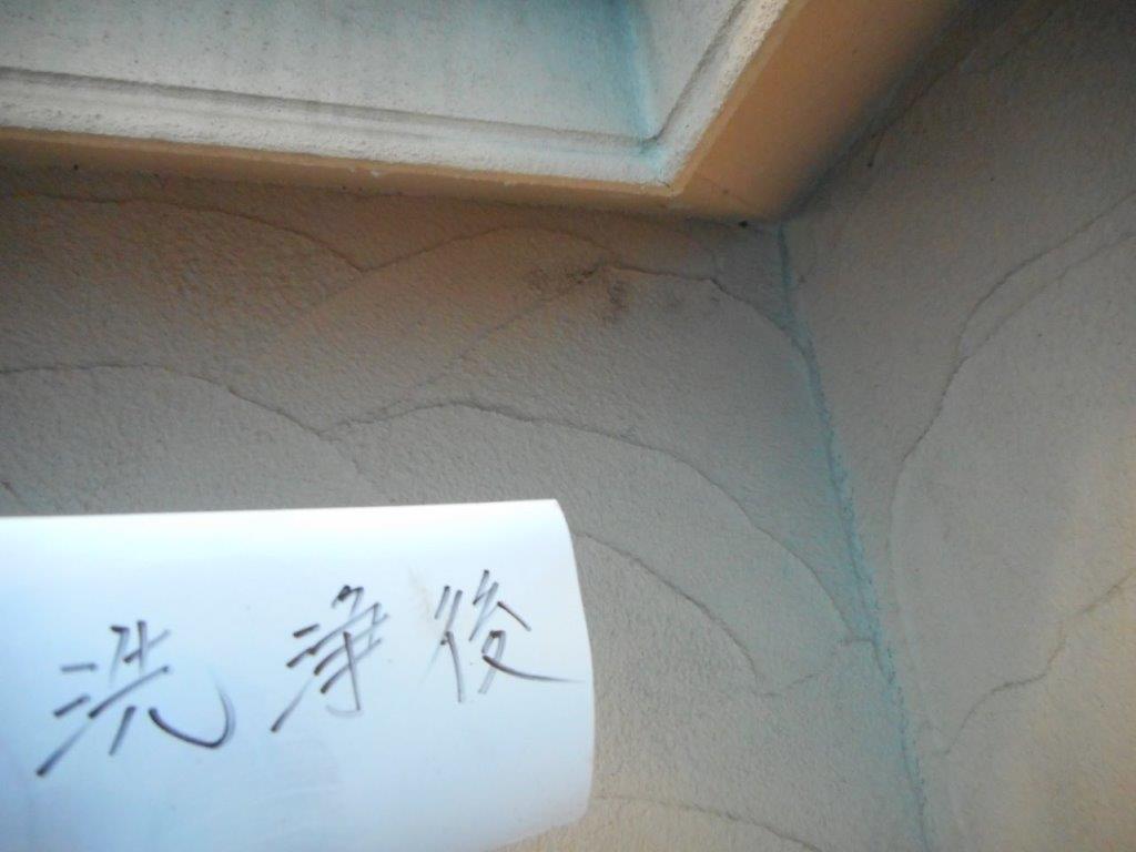 外壁の高圧洗浄後