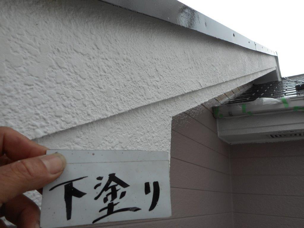 破風の下塗り塗装
