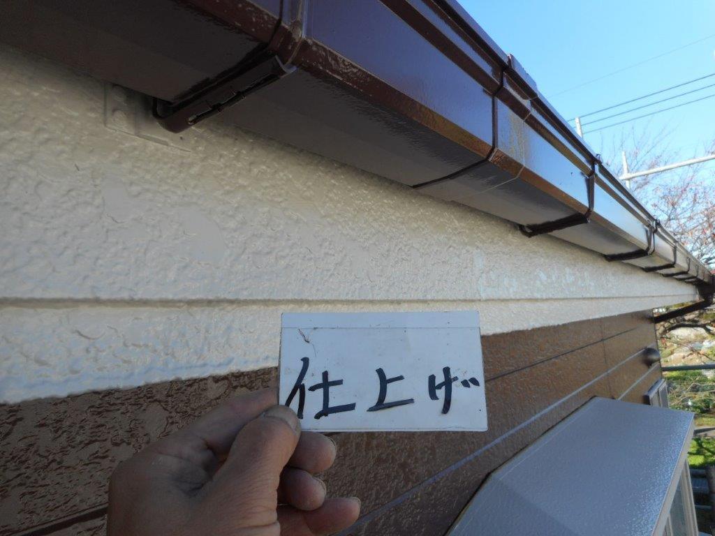 雨樋の仕上げ塗装