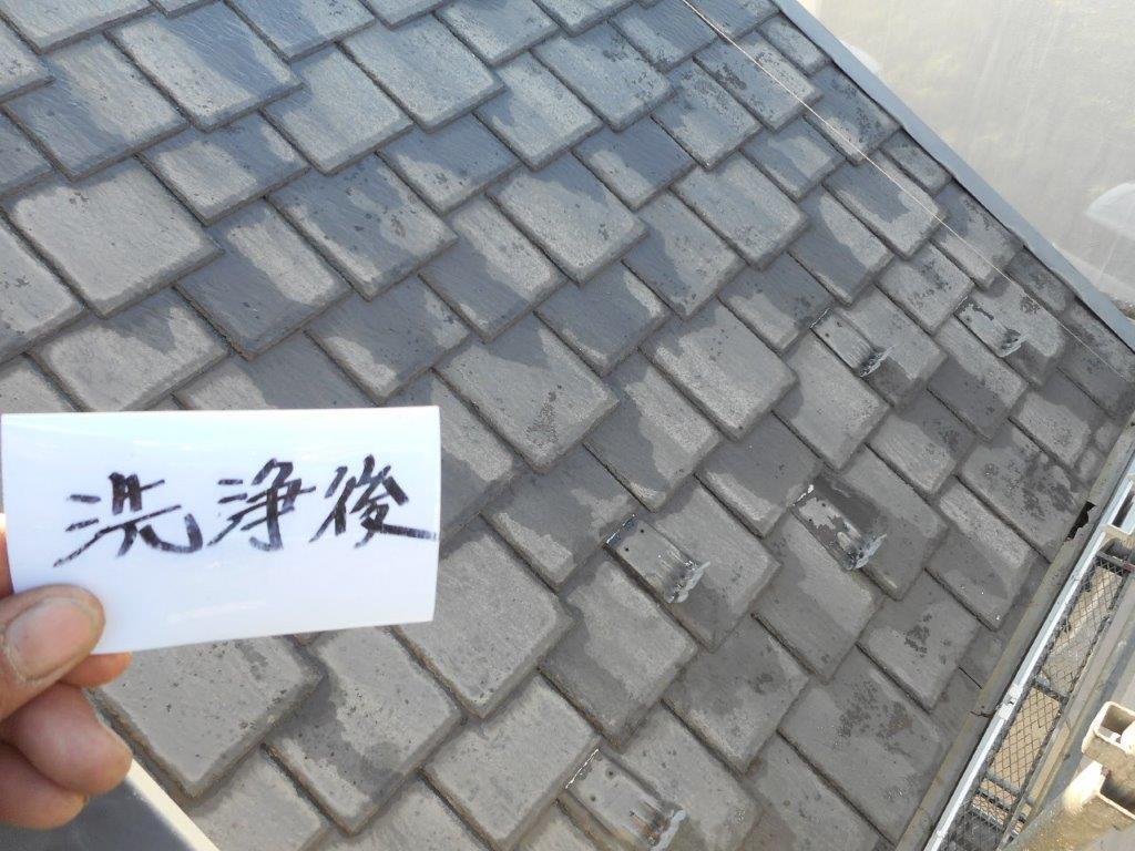 屋根の洗浄簿