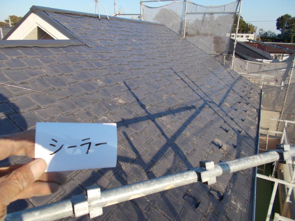 屋根のシーラー塗装(1回目)