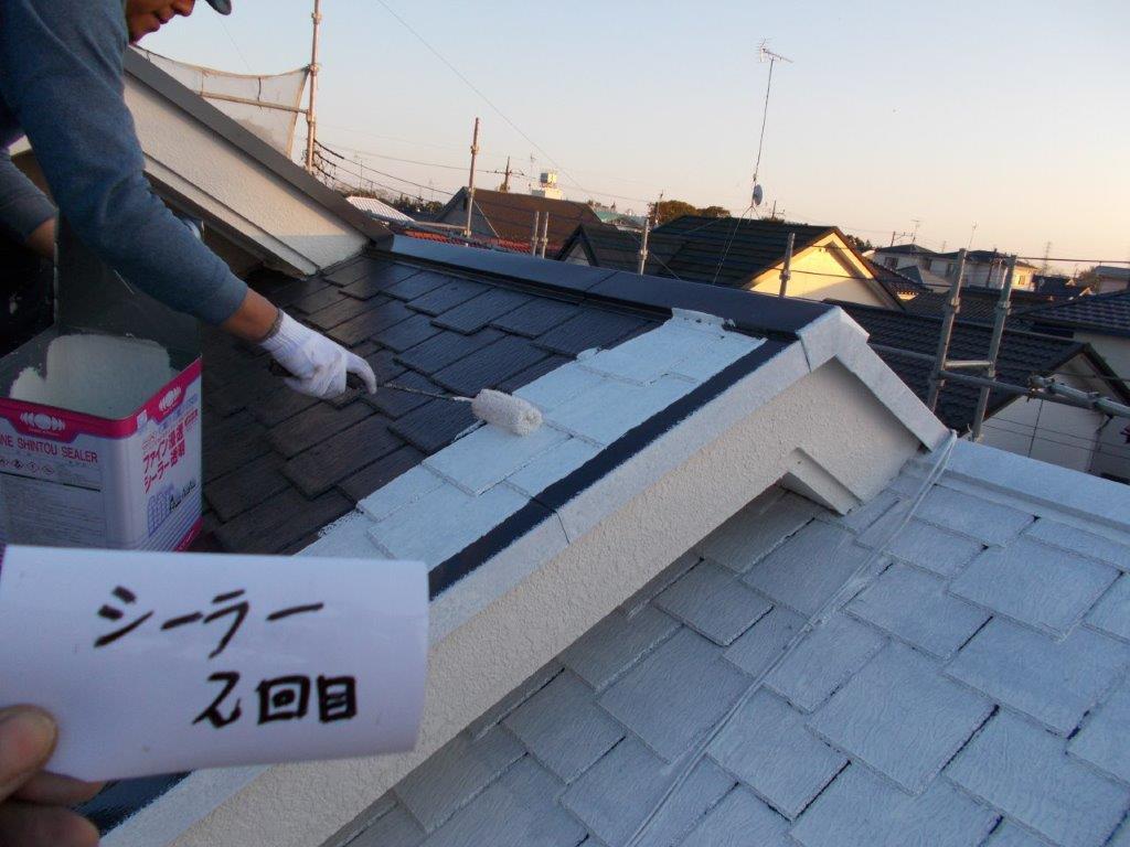 屋根のシーラー塗装(2回目)