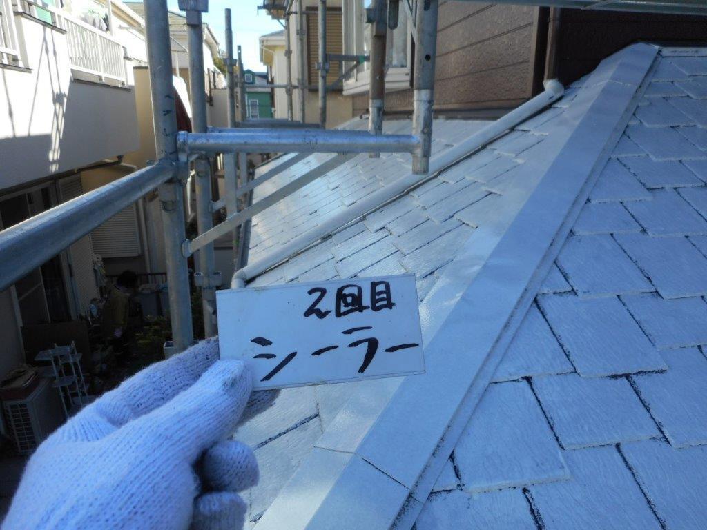 下屋根のシーラー塗装(2回目)