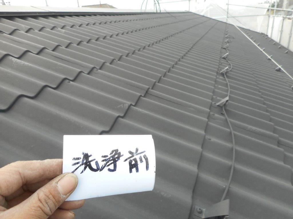 屋根の洗浄前