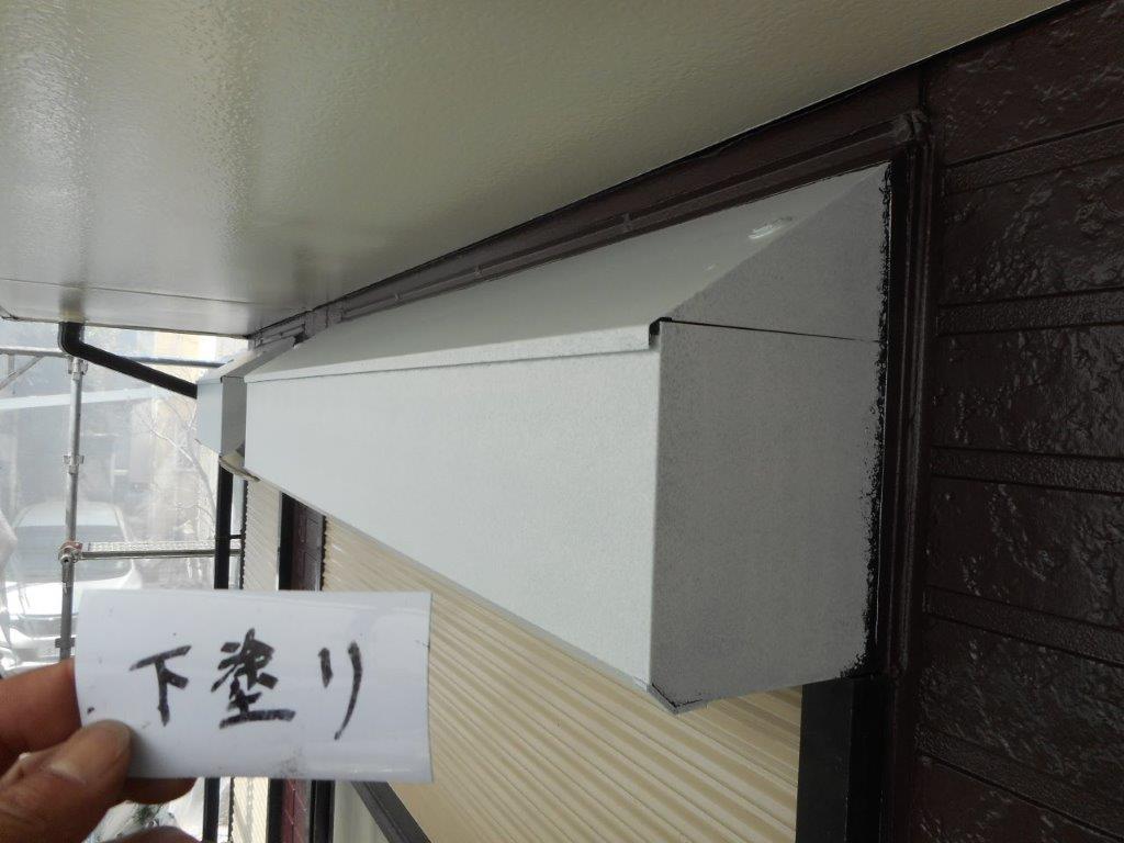 シャッターボックスの下塗り塗装