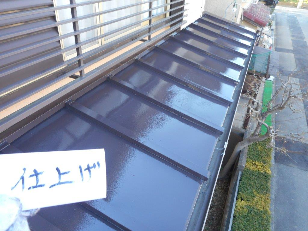 下屋根の仕上げ塗装