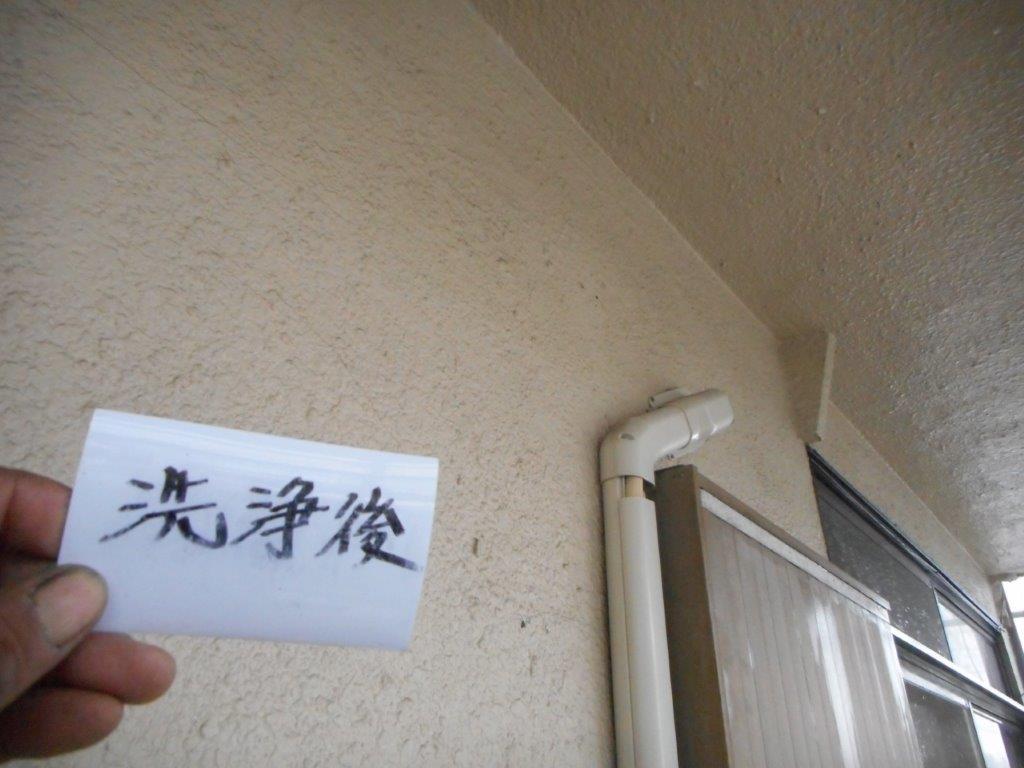 外壁の洗浄後