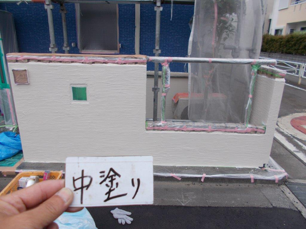 塀の下塗り塗装