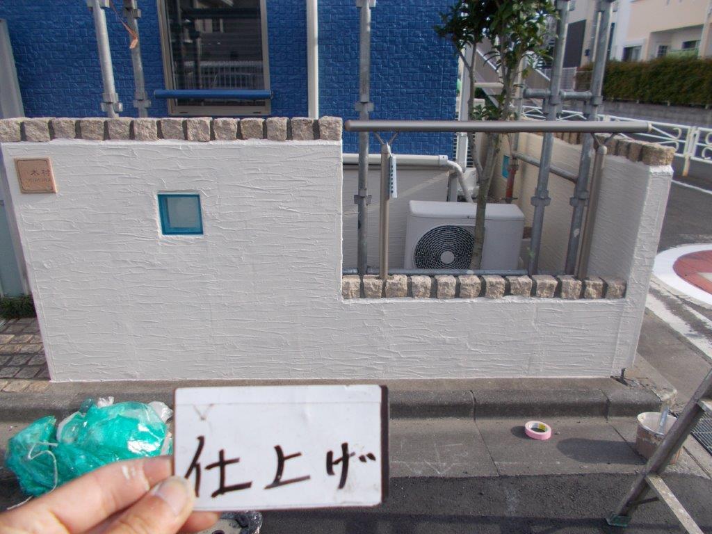 塀の仕上げ塗装