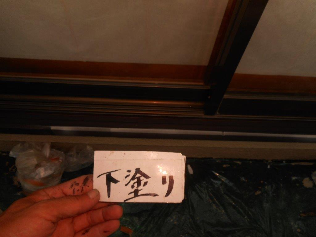 木部の下塗り塗装
