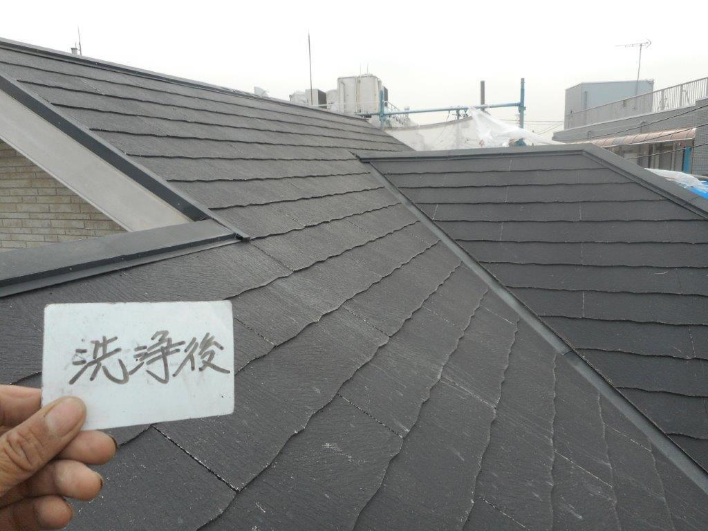 屋根の洗浄後