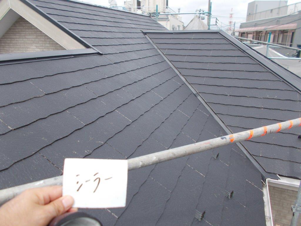 屋根のシーラー1回目