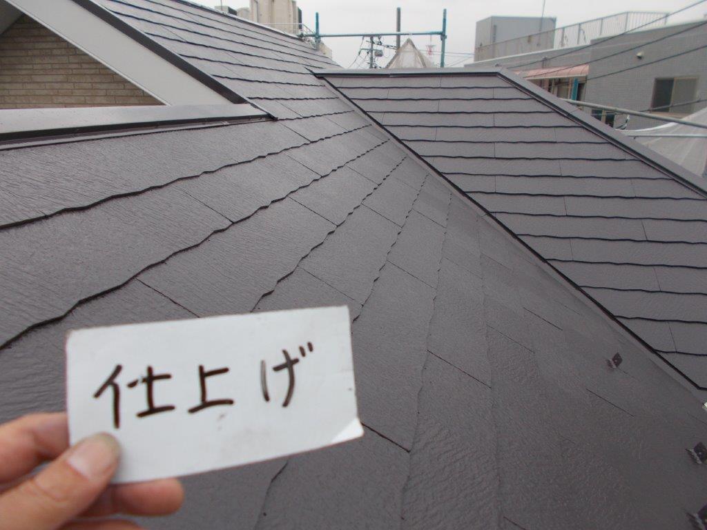 屋根の仕上げ塗装