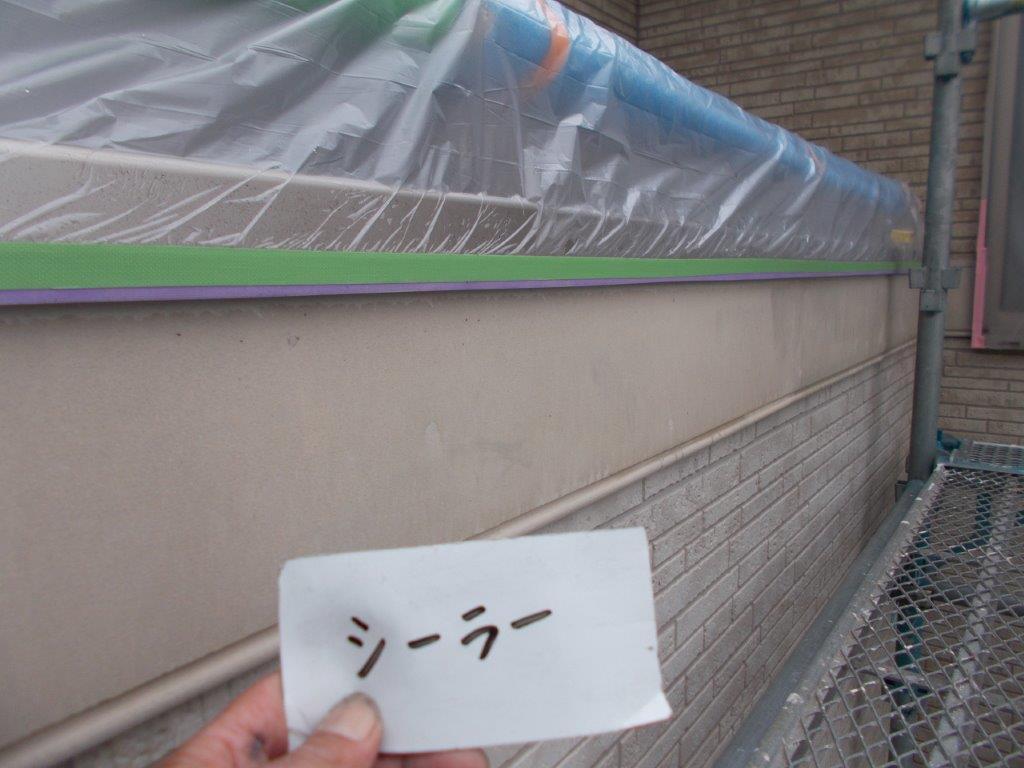 帯板のシーラー塗装